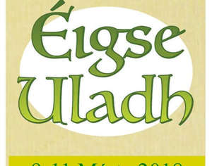 Éigse Uladh, Gweedore