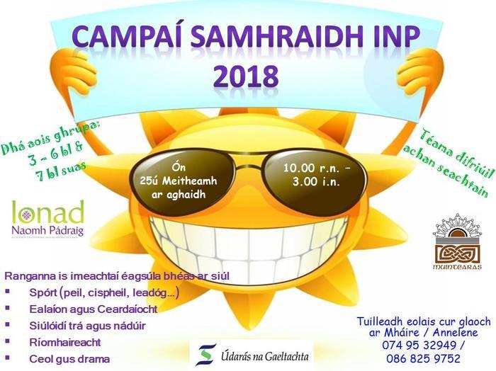 Campaí Samhraidh Ionad Naomh Pádraig, Gweedore