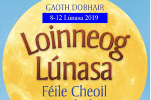 Loinneog Lúnasa - Féile Cheoil, Gweedore