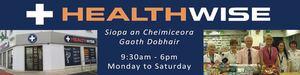 Gweedore Pharmacy (Healthwise), Gweedore