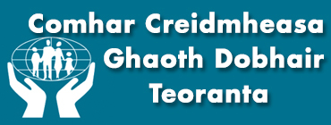 Comhar Creidmheasa Ghaoth Dobhair Teo , Gweedore