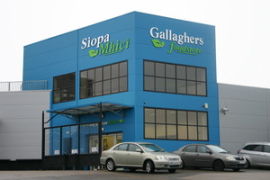Gallaghers Foodstore, Gweedore