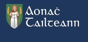 Seoladh Aonach Tailteann 2018, Gweedore